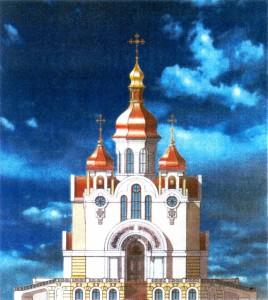 Главный архитектор проекта Дабижа Л.А.