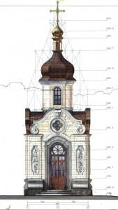 Главный архитектор Козырев Г.И.
